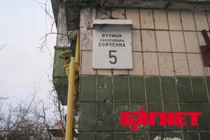 boychenko_5__u_bagneti_0