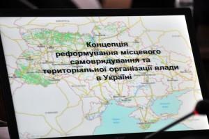 reforma_samovriaduvannia_ukrajina