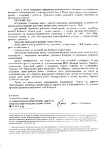 IMG_20150117_0002 (2)