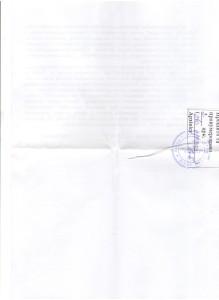 держ архів 3