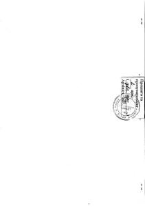 Реєстрація Київради 3