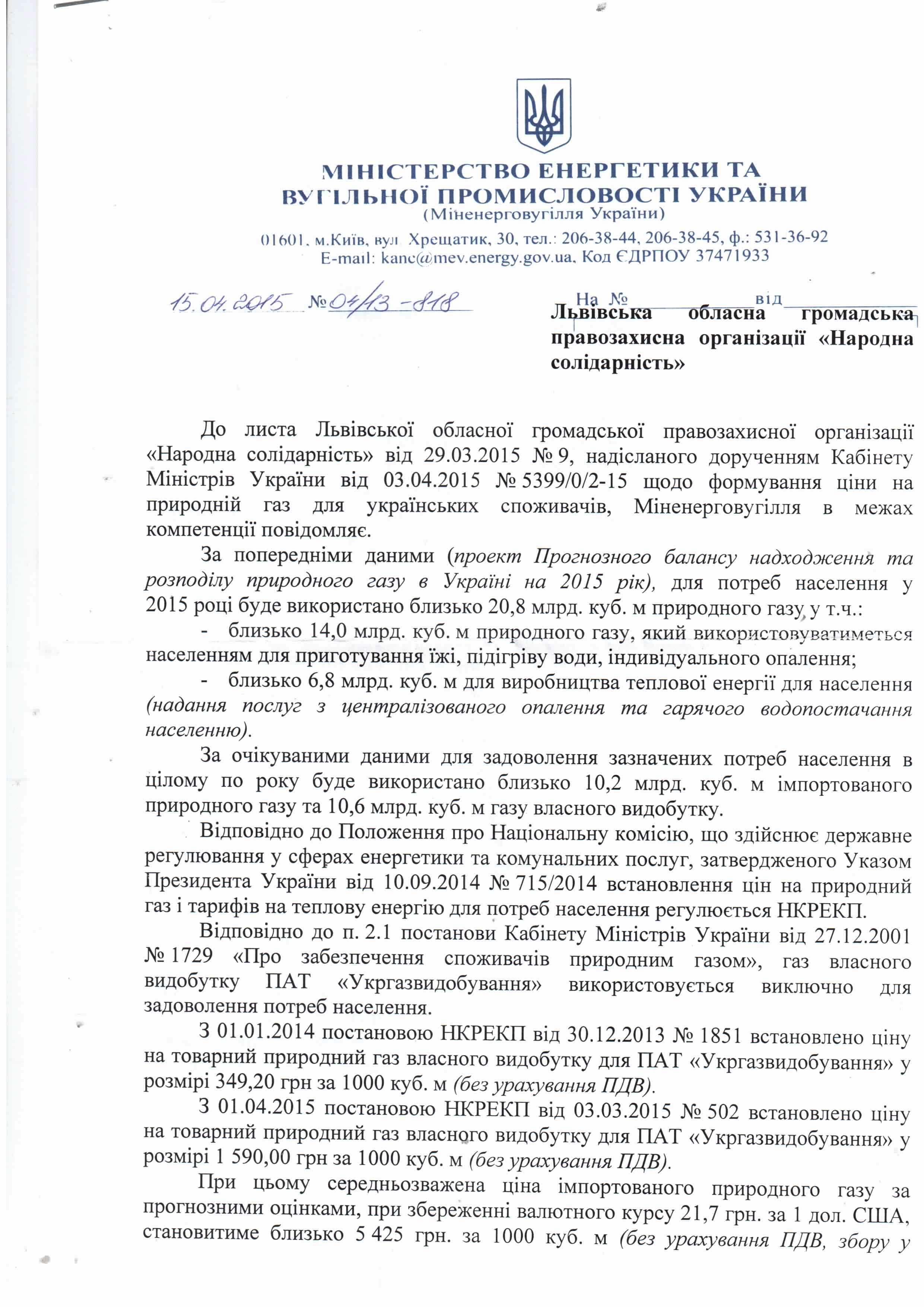 ЛИСТ_МЕТВПУ_1