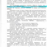 ЛИСТ_МЕТВПУ_2
