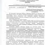 НКРЕКП_1