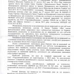 НКРЕКП_3