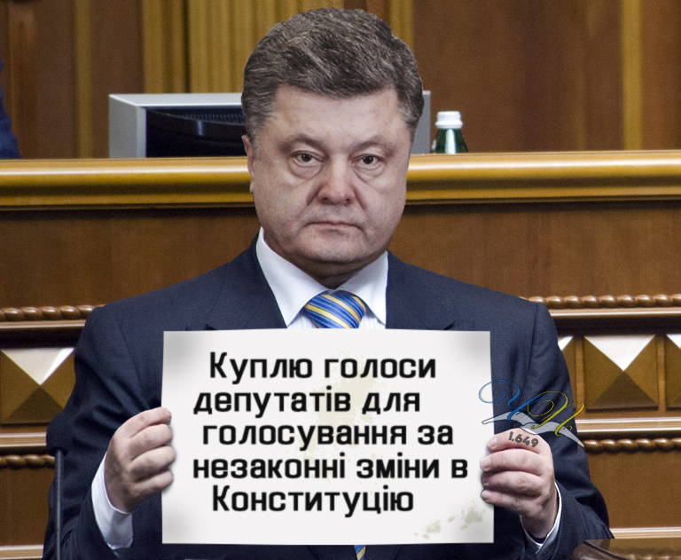 "This handout picture taken and released by the Presidential press service on June 7, 2014 displays Petro Poroshenko displaying his presidential identity card during a ceremony of his oath in the parliament in Kiev. Poroshenko, a 48-year-old billionaire, was sworn in as Ukraine's fifth post-Soviet president today, vowing to maintain the unity of his country amid a continuing crisis with Russia. Poroshenko won the presidential election on May 25 with 54.7 percent of the vote. AFP PHOTO / PRESIDENTIAL PRESS-SERVICE /ANASTASIYA SYROTKYNA == RESTRICTED TO EDITORIAL USE - MANDATORY CREDIT ""AFP PHOTO / PRESIDENTIAL PRESS-SERVICE /ANASTASIYA SYROTKYNA "" - NO MARKETING NO ADVERTISING CAMPAIGNS - DISTRIBUTED AS A SERVICE TO CLIENTS =="